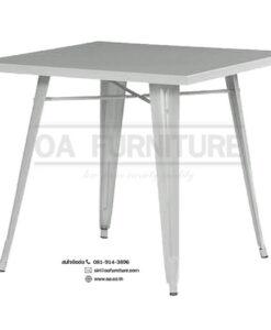 """โต๊ะเหล็ก HB-111 """"STELLAR"""""""