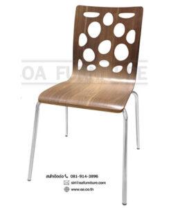 """เก้าอี้ HB-144 """"EXTIO"""""""