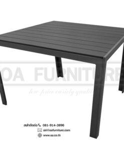 """โต๊ะ HB-190T """"MIRANO"""""""
