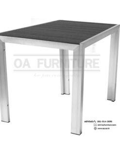 """โต๊ะ HB-195S """"MORINA"""""""