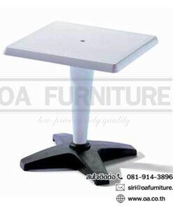 โต๊ะพลาสติก Pieds Atlas Table