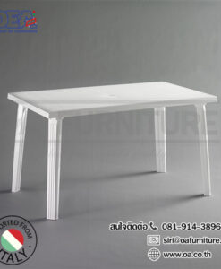 โต๊ะพลาสติก โดมิงโก้ domingo