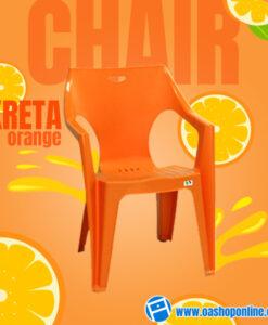 เก้าอี้พลาสติกเคียต้า KRETA