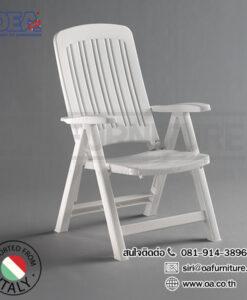 เก้าอี้พลาสติกนั่งสบาย Malaga ปรับระดับได้ 5 จังหวะ