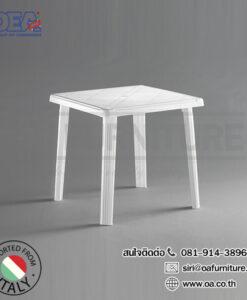 โต๊ะพลาสติกโรดิ Rodi