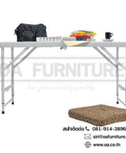 โต๊ะพับอเนกประสงค์ halff 120 (BT-04FJ)