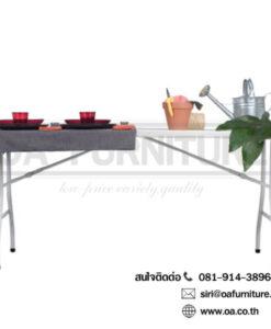 โต๊ะพับอเนกประสงค์ halff 150 (BT-05FJ)