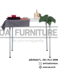 โต๊ะพับอเนกประสงค์ halff 90 (BT-36FA)