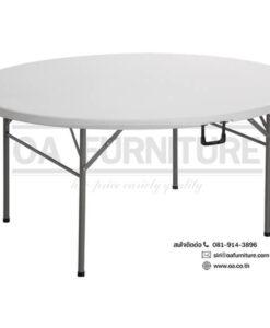 โต๊ะกลมอเนกประสงค์ แบบพับครึ่ง FPO-151