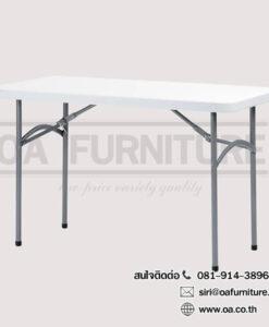 โต๊ะพับอเนกประสงค์ JKN T-120B