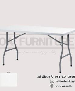 โต๊ะพับอเนกประสงค์ แบบพับครึ่ง JKN T-150BF