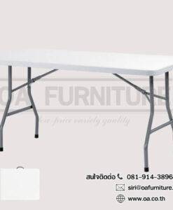 โต๊ะพับอเนกประสงค์ JKN T-180BF