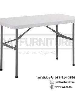 โต๊ะพับอเนกประสงค์ MC 120T
