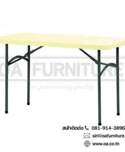 โต๊ะพับอเนกประสงค์ NST-120B
