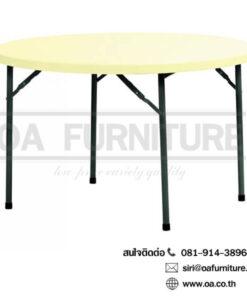 โต๊ะพับอเนกประสงค์กลม NST 120R