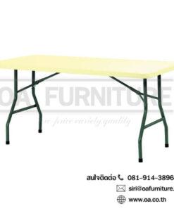 โต๊ะพับอเนกประสงค์ NST150B