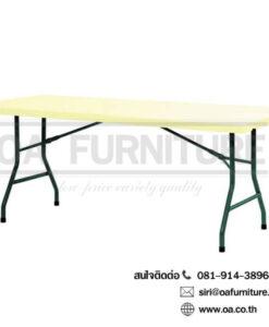 โต๊ะพับอเนกประสงค์ NST-180B