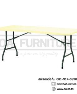 โต๊ะพับอเนกประสงค์ แบบพับครึ่ง NST-180BF