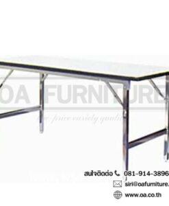 โต๊ะพับหน้าโฟเมก้า 6 ฟุต