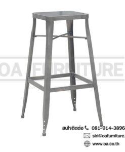 """เก้าอี้สตูลบาร์ HB-1710 """"HUGO"""""""
