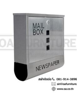 ตู้จดหมาย MB-360