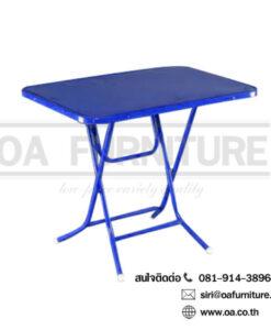 โต๊ะพับหน้าเหล็ก 3-3_5 ฟุต น้ำเงิน