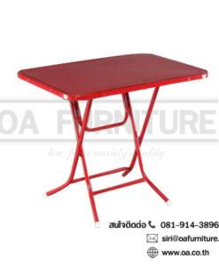 โต๊ะพับหน้าเหล็ก 3-3_5 ฟุต แดง