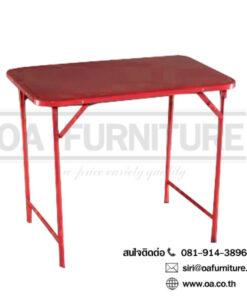 โต๊ะพับหน้าเหล็ก 3 ฟุต ขาสวิง แดง