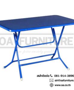 โต๊ะพับหน้าเหล็ก 4 ฟุต น้ำเงิน