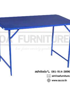 โต๊ะพับหน้าเหล็ก 4 ฟุต ขาสวิง น้ำเงิน