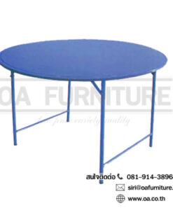 โต๊ะกลมพับ หน้าเหล็ก 4 ฟุต