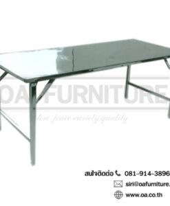 โต๊ะพับสแตนเลส 5-6 ฟุต