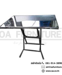 โต๊ะพับสแตนเลส 4 ฟุต