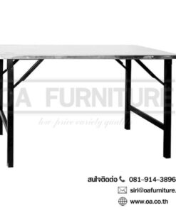โต๊ะพับสแตนเลส 4 ฟุต ขาสวิง