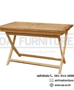 โต๊ะพับไม้สัก TG-120F