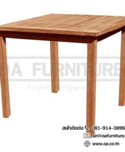 โต๊ะไม้สัก TG-70