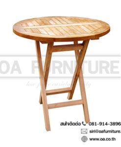 โต๊ะพับไม้สัก TGO-80F