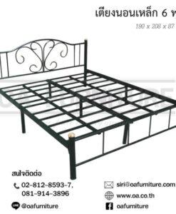 เตียงนอนเหล็ก 6 ฟุต ระแนงยาว