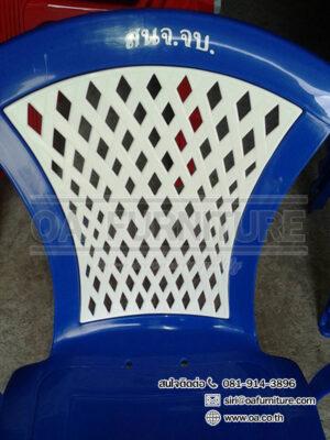 เก้าอี้พลาสติก_Superware_CH-52