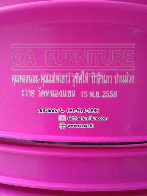 เก้าอี้พลาสติก_Superware_CH-63