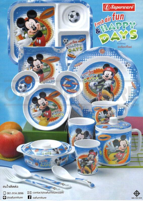 Micky Happy Days