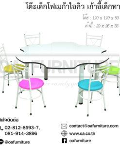 ชุดโต๊ะไอคิว-เก้าอี้เด็กนักเรียนเด็กทาโร่