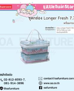 """ชุดกล่องถนอมอาหาร 7.75""""พร้อมกระเป๋าใส  ลายLittle Twin Stars"""