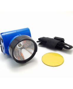 ST ไฟฉายคาดหัว แสงขาว (ST-520)