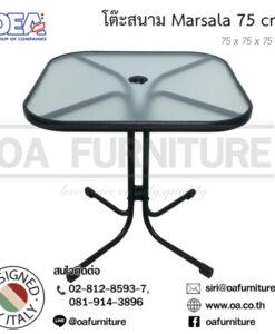 โต๊ะสนามทรงเหลี่ยม Marsala 75 cm.