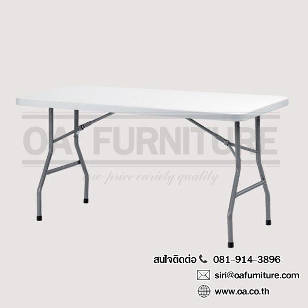 โต๊ะพับอเนกประสงค์ JKN T-150B