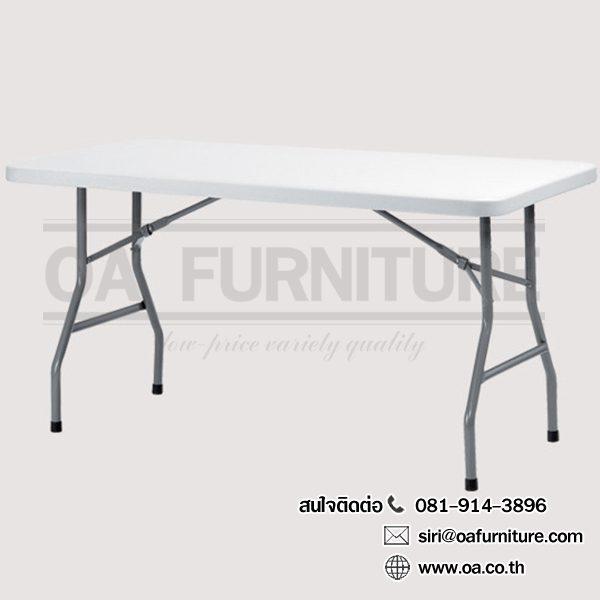 โต๊ะพับอเนกประสงค์ JKN T-180B